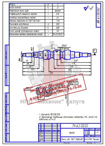 Двухзаходный теплообменник чертеж теплообменник на отопление частного дома цена