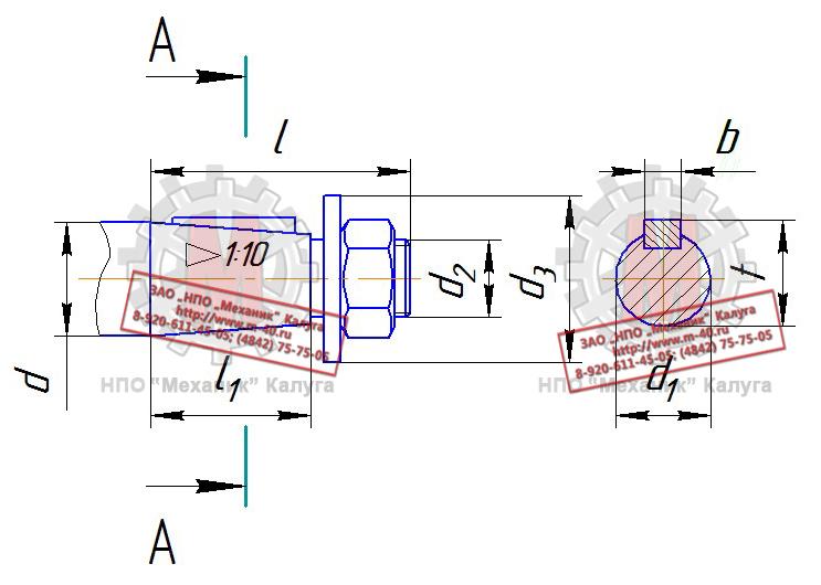 Размеры быстроходного конического вала редуктора В 160. t. l. d. b.